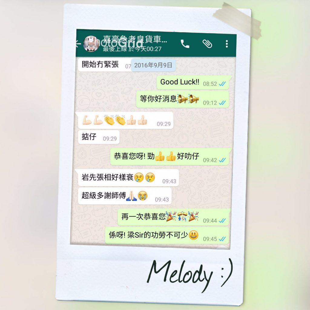 嘉豪 whatsapp2