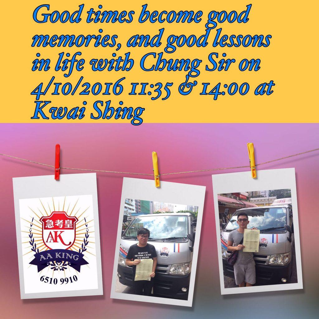 Thank you so much Chung Sir
